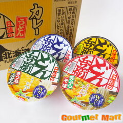 北海道限定版のご当地インスタントカップ麺!どんぶり型和風カップ麺の「日清のどん兵衛」はロ...