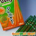 メロンの王様「夕張メロンの果汁」を使用した美味しいポッキーです♪北海道限定【グリコ】ジャ...