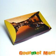 北海道銘菓・商品名で北海道小樽観光のお土産にされる方が多い商品です♪小樽レトロ カマンベ...