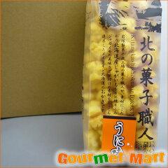 北海道産じゃがいもを練り込み、とことん追求したおかきです♪【岩塚製菓】北の菓子職人 うに...