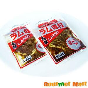 北海道成吉思汗の老舗!やわらかいラム肉を秘伝のタレで味付けしました。北海道定番の焼き肉/焼...
