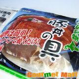 贈り物 ギフト 帯広名物 豚丼の具 2人前