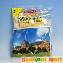 北海道産のバターを使ったトラピストバター飴。北海道お土産の定番として人気の高い逸品です♪...