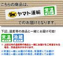 北海道限定 炊き込みご飯の素3種セット [うに・あわび・かに]福袋詰め合わせセット 贈り物 ギフト