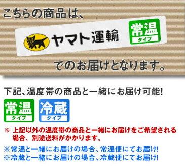 贈り物 ギフト 北海道限定 北海道宇治園 抹茶キャラメル10個セット!北海道グルメをお得にお取り寄せ!