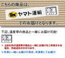 北海道 千歳ラム工房 生ラムランプ(焼肉用)300g 2