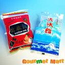 【DM便限定/送料込】北海道名産 塊炭飴&流氷飴セット
