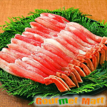 贈り物 ギフト 北海道海鮮ギフトセット[K-06]ずわいがにむき身
