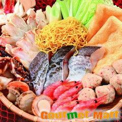 特選の北海道グルメをお得にお取り寄せ お土産/ご贈答品に最適なギフトセット 期間限定2012年お...
