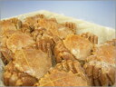 [ 北海道海産物 ]【北海道グルメマート】オリジナル 冷凍毛蟹9尾セット