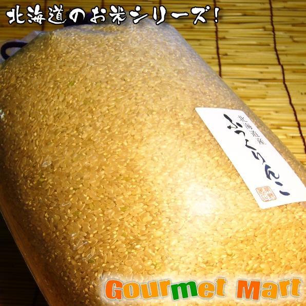 米・雑穀, 玄米  ! 20kg!