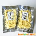 【ゆうパケット限定/送料込】本仕込み チーズいか 2個セット