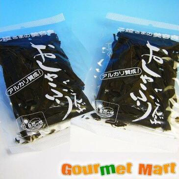 【ゆうパケット限定/送料込】北海道産 おしゃぶりこんぶ2袋セット