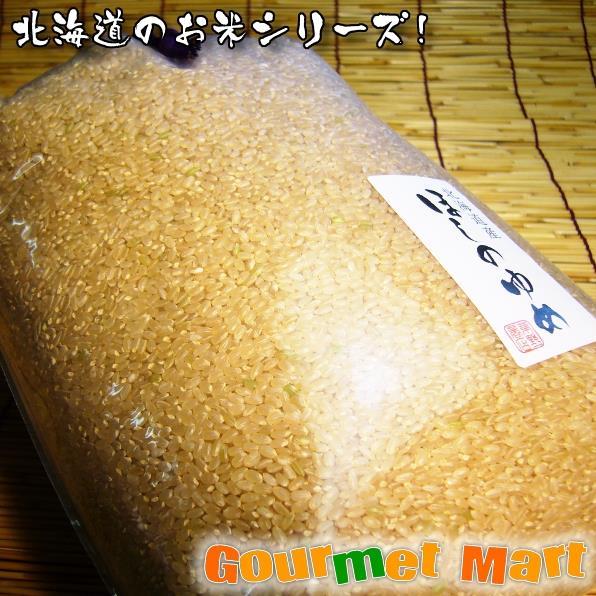 米・雑穀, 玄米  ! 5kg!