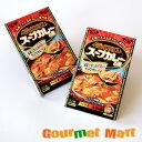 【ゆうパケット限定/送料込】札幌スープカレー マジックスパイス スープカレーの素 2箱