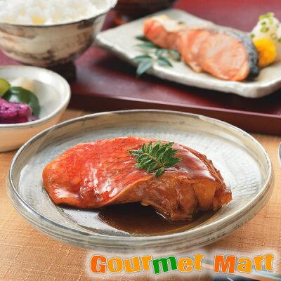 焼き魚&煮魚セット[V-06]北海道海鮮セット 敬老の日 ギフト 送料無料