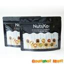 【ゆうパケット限定/送料込】北海道限定 NutsKo(ナツコ) ナッツ×昆布のおやつ 2袋セット その1