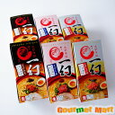えびそば一幻(いちげん)バラエティセット 2食×6箱 12食セット