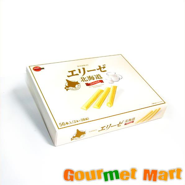クッキー・焼き菓子, ウエハース  BOURBON 56(228)