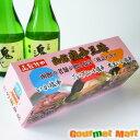 北海道の地酒と函館いか塩辛セット(日本酒2本・イカ塩辛3種)お取り寄せ ギフト