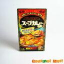 札幌スープカレー マジックスパイス スープカレーの素 1箱