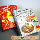 お中元 ギフト 札幌スープカレー らっきょ チキン&サーモンボールスープカレー 2個食べ比べセット