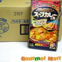 札幌スープカレー マジックスパイス スープカレーの素 40箱セット