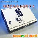 札幌ラーメン!すみれ4食ギフトセット(醤油ラーメン&味噌ラーメン)
