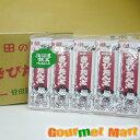 贈り物ギフト 北海道銘菓 谷田製菓 日本一 きびだんご5本入り×20個入
