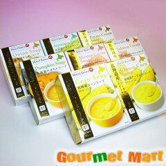 gc0225 - 北海大和の札幌スープファクトリーな粉のスープの元みたいなの買ってきた