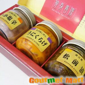 北海道ならではの生珍味を食べきりサイズで色々な種類を詰め合わせしました。食べやすい食べき...