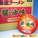 北海道限定版!お手軽価格の箱売りのインスタントカップ麺。北海道産小麦を使った麺にまろやか...