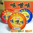 北海道限定版!お手軽価格のご当地箱売りのインスタントカップ麺。味噌味・醤油味・塩味の食べ...