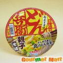 日清食品 北のどん兵衛 親子そば(北海道限定) ご当地B級グルメのカップ麺 をお取り寄せ