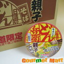 日清食品 北のどん兵衛 親子そば(北海道限定)×12個入 ご当地B級グルメのカップ麺 をお取り…