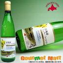 【北海道ワイン】 北海道ミュラー・トゥルガウ 720ml (白・やや甘口) 第七回国産ワインコ...
