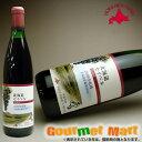 【北海道ワイン】 北海道セイベル 720ml (赤・辛口)
