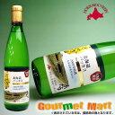 【北海道ワイン】 北海道限定バッカス 720ml (白・中口)
