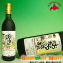 【北海道ワイン】 おたる特選キャンベルアーリ 720ml (赤・甘口)