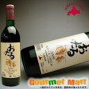 【北海道ワイン】 おたるセイベル13053 720ml (赤・辛口)