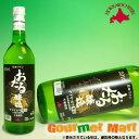 【北海道ワイン】 おたるナイヤガラ辛口 720ml (白・辛口)