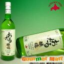 【北海道ワイン】 おたるナイヤガラ 720ml (白・やや甘口)