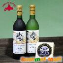 【北海道ワイン】 北海道ワイン2本(赤・白)と北海道はやきたカマンベールチーズセットB