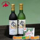 【北海道ワイン】 北海道ワイン2本(赤・白)と北海道角谷カマンベールチーズセットB