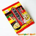 ご飯のお供 永谷園 北海道限定 毛蟹とウニのお茶づけの素
