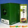 北海道限定 北海道宇治園 抹茶キャラメル10個セット!北海道グルメをお得にお取り寄せ!