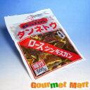 北海道成吉思汗の老舗!やわらかい羊肉を秘伝のタレで味付けしました。北海道定番の焼き肉/焼肉/...