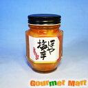 新鮮な赤ほやを塩辛にした北海道ならではの生珍味です。フルーティなホヤの香りは贈り物や北海...