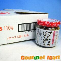 北海道・道東産の新鮮なサンマをフレークにし、ゴボウ・人参・ごまと合わせて香ばしく仕上げま...