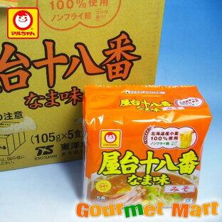 東洋水産 マルちゃんの屋台十八番 なま味 みそ 30食セット!